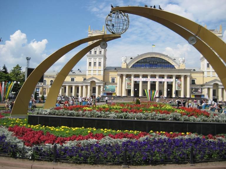 Харьков - 1