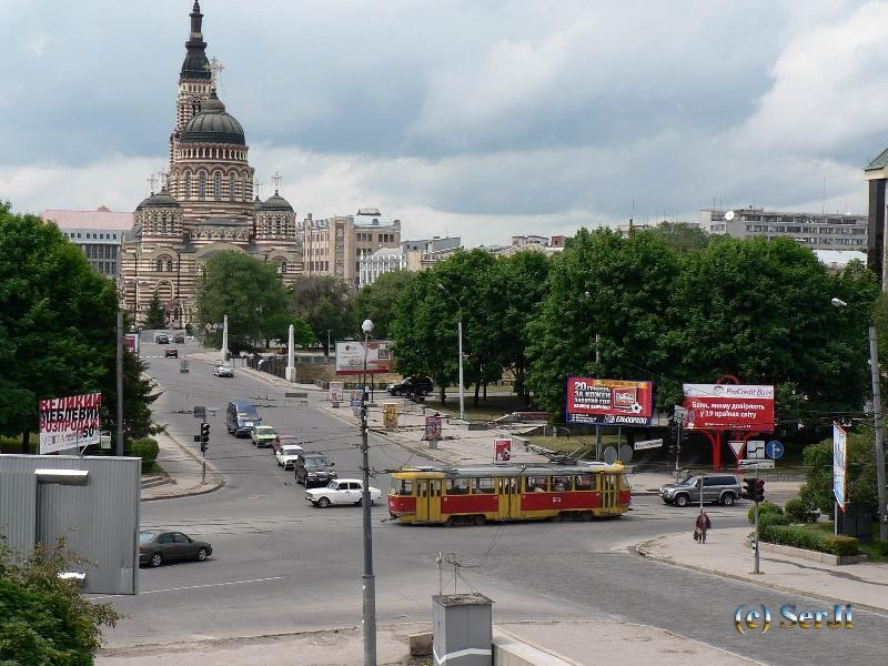 Харьков - 2