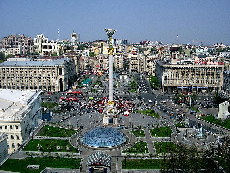 Киев - 1