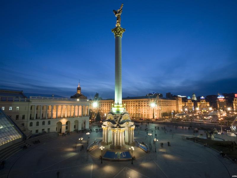 Киев - 3